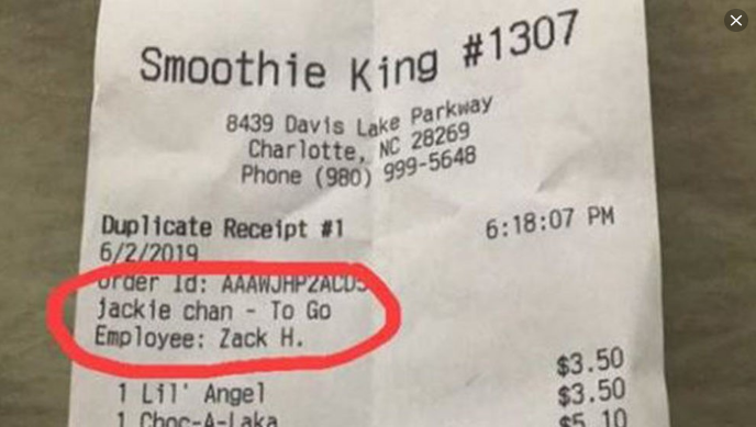 Steps to Complete the Smoothie King Customer Feedback Survey